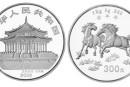 回收2002马年金银纪念币