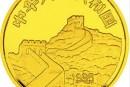 臺灣光復回歸祖國50周年金銀紀念幣5盎司圓形金質紀念幣