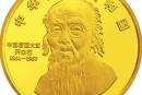 中国近代国画大师齐白石金银纪念币5盎司圆形金质纪念币