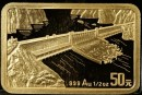 长江三峡金银纪念币的回收价格