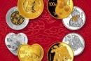 回收2016吉祥文化金銀紀念幣