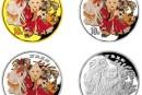 回收中国传统吉祥图万象更新金银纪念币