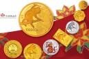 回收2016猴年金银纪念币