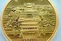紫禁城1公斤金币价格