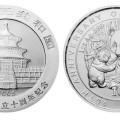 上海银行成立10周年熊猫加字金银纪念币