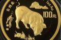 回收1995猪年金银纪念币