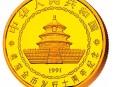 中国熊猫金币发行10周年金银纪念币5公斤圆形金质纪念币