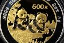 回收1995版熊猫金银铂及双金属纪念币