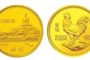 回收1981雞年金銀紀念幣