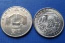 老精稀金银币回收