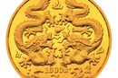 回收1988龍年金銀紀念幣