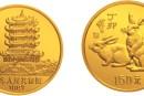 回收1987兔年金银纪念币