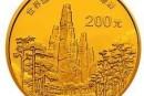 武陵源金銀紀念幣回收