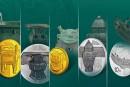 青銅器金銀幣回收