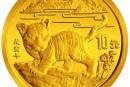 回收1998虎年金銀紀念幣