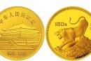 回收1986中國丙寅虎年金銀紀念幣