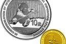 2014青岛世界园艺博览会熊猫加字金银纪念币