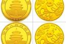 1992年版熊猫金银纪念币价格