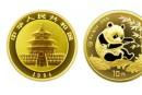 1994年版熊猫金银纪念币价格 真伪怎么鉴别