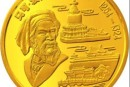 1993年马可波罗5盎司纪念金币价格