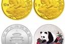 回收1999年版熊貓金銀紀念幣