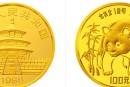 1986年版熊猫金银纪念币价格