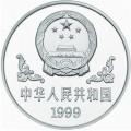 回收1999中国己卯兔年金银铂纪念币