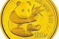 2000年版熊猫金银纪念币