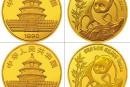 1990年版熊貓金銀紀念幣價格