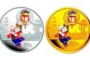 回收2004年中国民俗元宵节金银币
