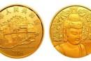 2004年麦积山5盎司纪念金币价格