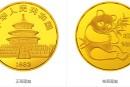 1982年版熊貓金銀紀念幣價格