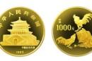 1993鸡年12盎司金币价格及收藏价值