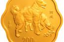 2006狗年金银纪念币回收价格