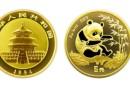 熊貓金幣5元回收價格 熊貓金幣5元介紹