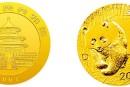2001年版熊猫金银纪念币价格