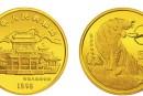 1998年5盎司生肖虎金币价格
