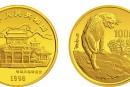 1998年12盎司生肖虎金币价格