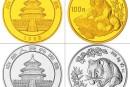 1998年版熊猫金银纪念币价格