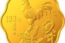1993雞年金銀紀念幣回收價格