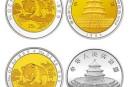 1995年版熊猫金银纪念币价格