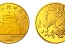 1993鸡年5盎司金币价格
