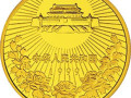 澳门回归祖国金银币3组5盎司金币价格