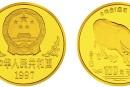 1997牛年金银纪念币回收价格