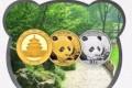2018年版熊猫金银纪念币价格