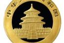 2001版熊貓金銀紀念幣價格