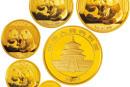 2009版熊貓金銀紀念幣價格