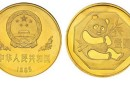 1985版熊猫金银铜纪念币价格 收藏价格
