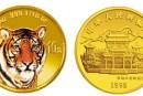 1998虎年金銀紀念幣回收價格