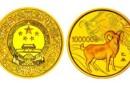2015年10公斤生肖羊金币的价格